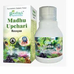 Goodluck Ayurveda Madhu Upchari