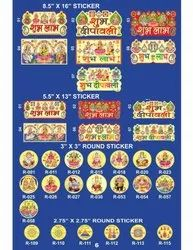 Diwali Gold Foil Cutout Decorative Pictures