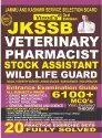 Jkssb Veterinary Pharmacist, Stock Assistant, Wildlife Guard