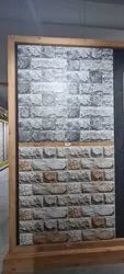 Vitrified Elevation Wall Tiles
