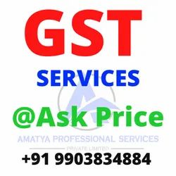 7 Days Business Gst Services In Kolkata, Pan Card