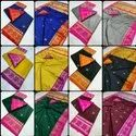 Soft Silk All Over Nath Meena Butti With Contrast Blouse Sarees
