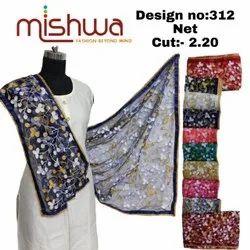 Fancy Net Dupatta Fabric