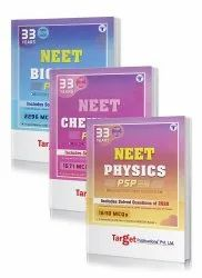 Target Publications English Entrance Exams Books, First