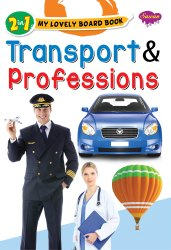 2 in 1 My Lovely Board Book Transport and Profession