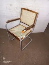 Office S Type Chair