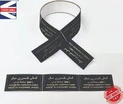 Custom Clothing Stickers