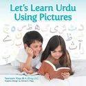 Urdu Digital Education Service, Pan India