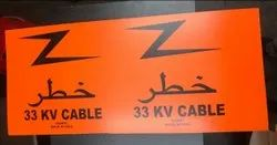 Danger Underground Cable Tile