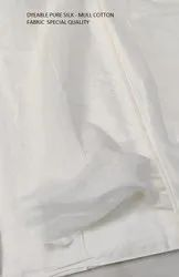 Dyeable Silk-Mull Cotton Fabric