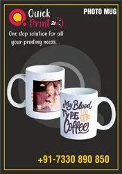 Custom Mugs Printing Service, in India