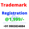 Word Trademark Registration, Individual And Company