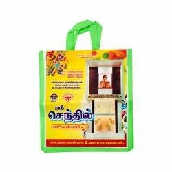 Loop Handle - Non Woven Bags - 120gsm