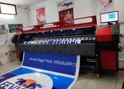 Star Flex Printing Service, in Jammu & Kashmir