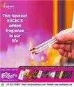 Excel's Agarbatti