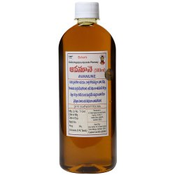 Natural Avanune Oil, Packaging Type: Bottle, Packaging Size: 500 ml