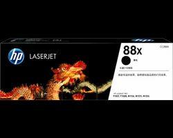 HP 88X High Yield Black Original LaserJet Toner Cartridge