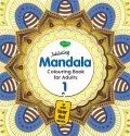 Jubilating Mandala Colouring Book For Adults-1  With Tear Out Sheets