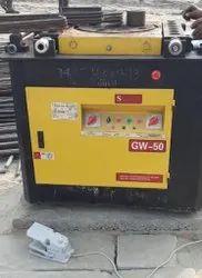 GW 50 BAR BENDING MACHINE