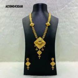 Unique Indian Bridal Gold Jewellery Necklace Set