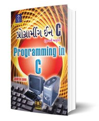 Jignesh Shah Programming In C Gujarati