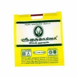 Kattapai - Non Woven Bags - 110 gsm