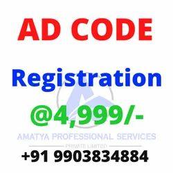 AD CODE Registration