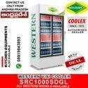Western Double Door Visi Cooler Glass Door SRC1005DGL