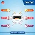 Brother T220 Ink Tank Printer