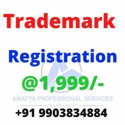 Logo Trademark Registration Consultancy Services