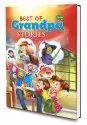 Best of Grandpa Stories Book