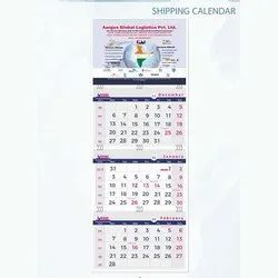 2022 English Wall Shipping Calendar, For Promotion