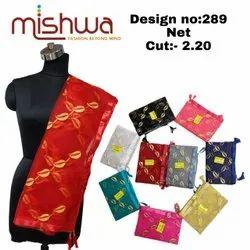 Fancy Net Designer Dupatta For Ladies