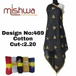 Ladies Printed Cotton Dupatta