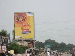 Offline Hoarding Advertising Services