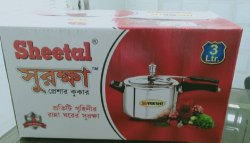 Sheetal Silver Pressure Cooker 3 Litre, For Home