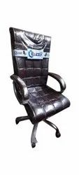 Leather Office Revolving Chair