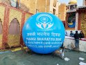 Sky Balloon Prayagraj
