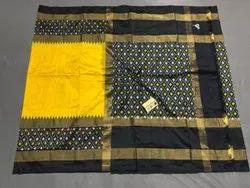 5.5 m (separate blouse piece) Wedding Wear Modern Fancy Ikkat Silk Saree, With Blouse Piece