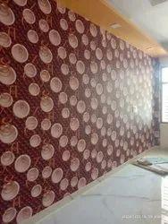 5D Space Wallpaper