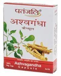 Patanjali Ashwagandha Capsule Pack Of 10 (20 Tablets)(Free World Wide Shipping)