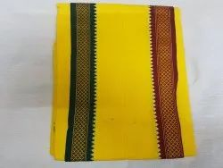 Cotton Yellow Double Border Gamcha, For Home, Size: 18 Inch X 10 Inch