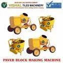 Paver Block Making Machinery