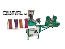 Automatic Incense Stick Making Machine, Less than 2 mm, 7001-8000