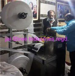Sanitary Napkin Machinery