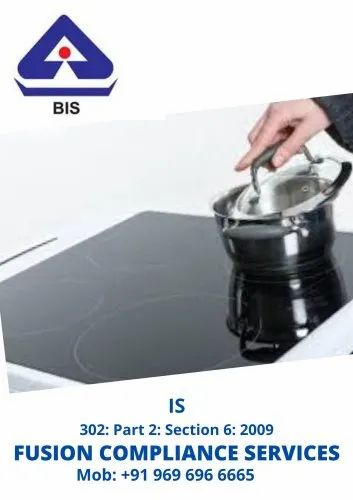 BIS Certification Of Electric Induction Stove
