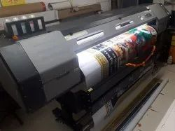 PVC Flex Printing Services, in Pune