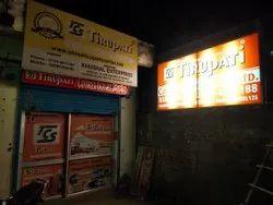 Tirupati Courier Services