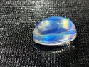 Top Quality 100% Natural Moonstone 21.70ct Cabochon Gemstone, Handmade Gemstone, Moonstone Cabochon