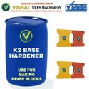 K2 Base Brick Hardener